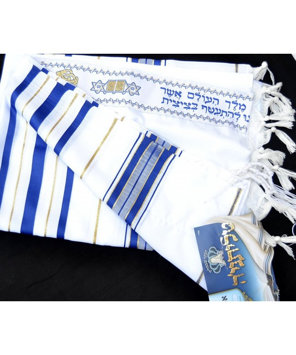 "Kosher Tallit Prayer Shawl acrylic 18x72""/45x180cm Made Israel Blue&Gold Stripes - CO184OM68YR"